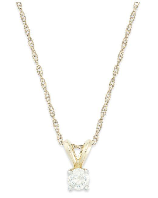 Macy's - Metallic Round-cut Diamond Pendant Necklace In 10k White Gold (1/4 Ct. T.w.) - Lyst