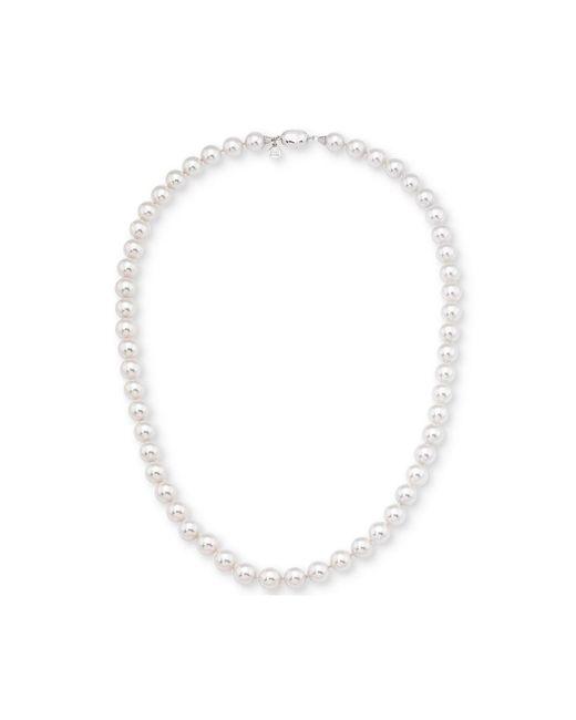 Majorica | White Imitation Pearl Collar Necklace | Lyst