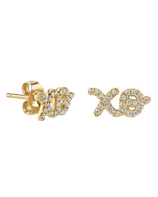 Sydney Evan - Metallic Diamond Pave Xo Stud Earrings - Lyst