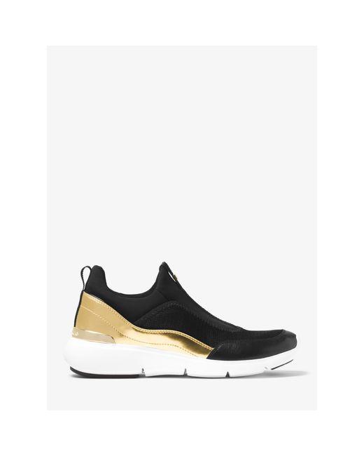 michael kors ace metallic trim sneaker in gold black pale. Black Bedroom Furniture Sets. Home Design Ideas