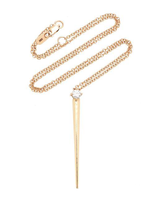 Melissa Kaye - Metallic 18k Gold Diamond Necklace - Lyst