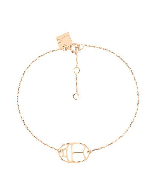 Ginette NY   Metallic Wish Bracelet   Lyst