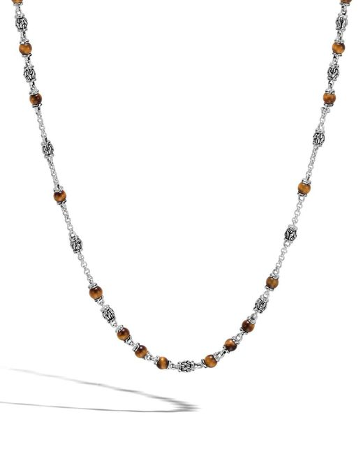 John Hardy | Brown Classic Chain Men's Tiger Eye Bead Necklace for Men | Lyst