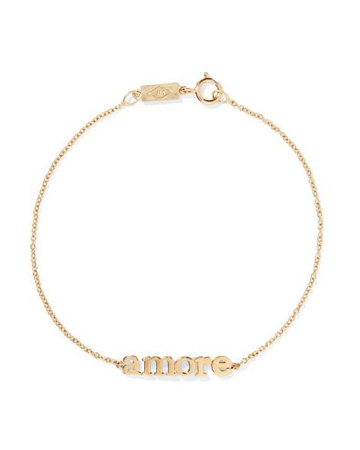 Jennifer Meyer Metallic Amore 18-karat Gold Bracelet