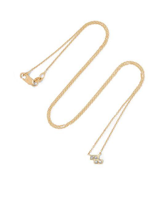 Ileana Makri | Metallic 18-karat Gold Diamond Necklace | Lyst