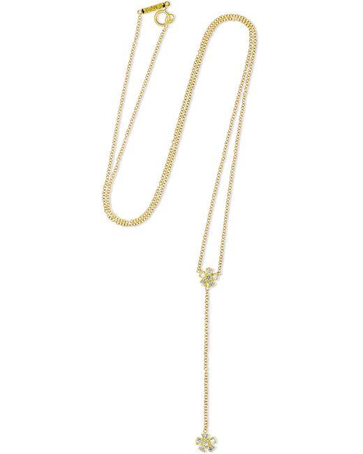 Jennifer Meyer   Metallic Flower Lariat 18-karat Gold Diamond Necklace   Lyst