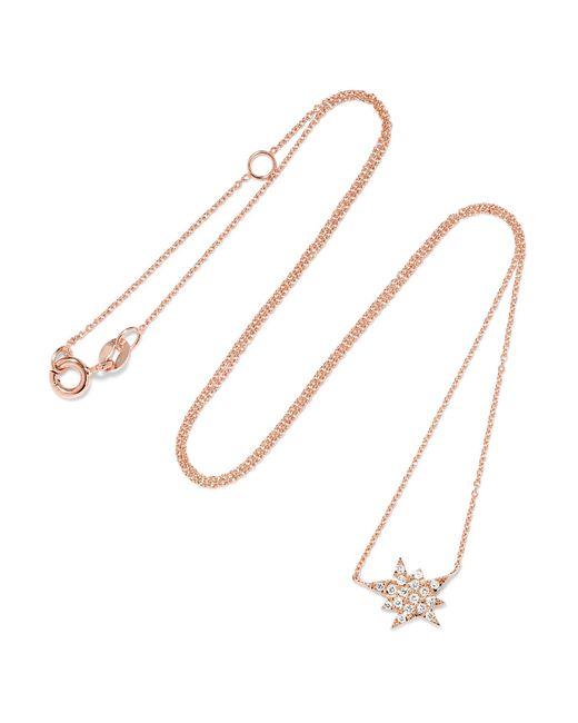 Diane Kordas   Metallic Explosion 18-karat Rose Gold Diamond Necklace   Lyst