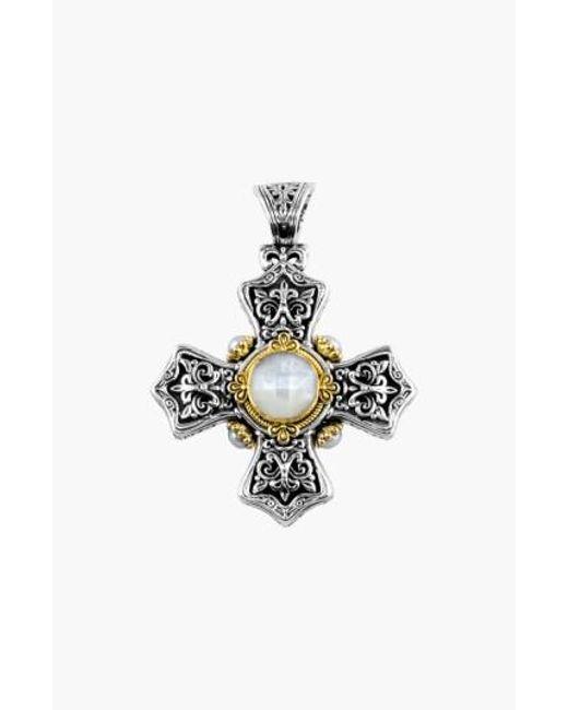 Konstantino | Metallic 'selene' Maltese Cross Pendant | Lyst