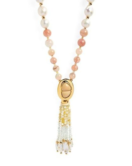 Lizzie Fortunato Safari Lariat Pearl Necklace Multi iN0qGBsi