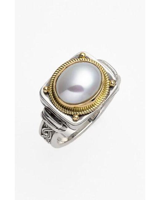 Konstantino   Metallic 'classics' Pearl Ring   Lyst