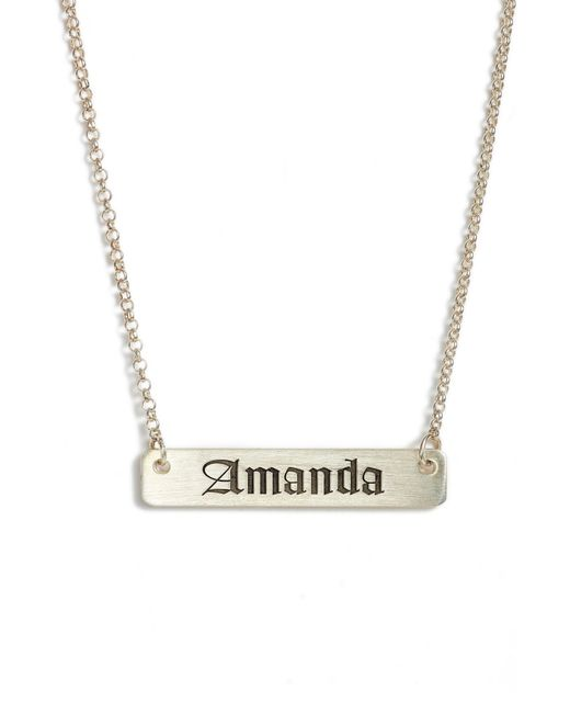 Argento Vivo - Metallic Personalized English Font Bar Necklace - Lyst