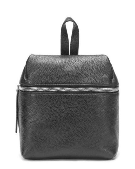 Kara | Black Small Backpack | Lyst