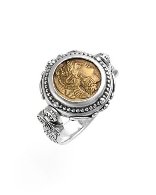 Konstantino | Metallic 'athena' Coin Flip Ring | Lyst