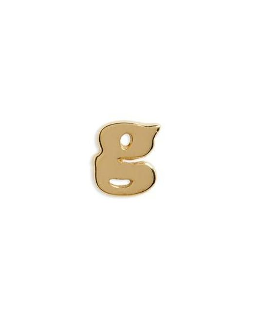 Madewell | Metallic Initial Stud Earrings | Lyst
