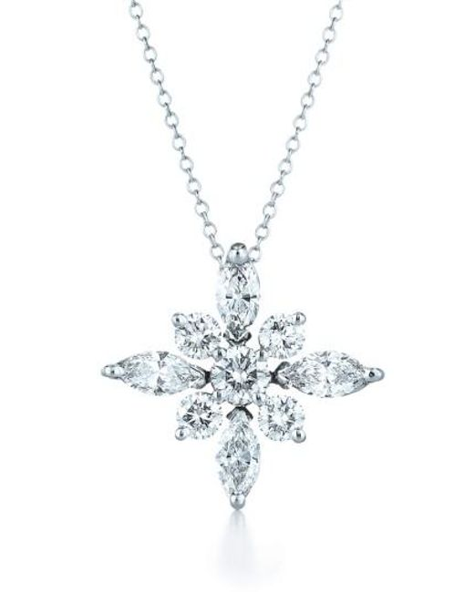 Kwiat | Metallic 44ct Tw Diamond Star Pendant Necklace | Lyst