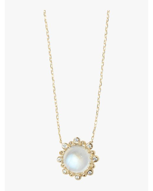 Anzie - Metallic Dew Drop Étoile Mini Necklace - Lyst