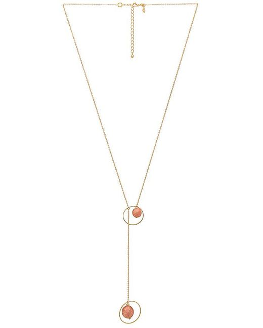 Rebecca Minkoff - Threaded Ball Necklace In Metallic Gold. - Lyst
