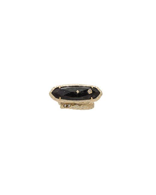 Kendra Scott | White Blithe Ring | Lyst