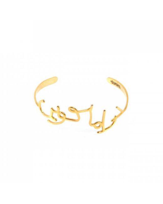 Vanina | Metallic Drama Queen Arabic Script Bracelet | Lyst