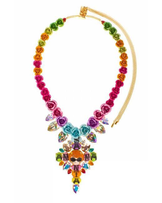 Bijoux De Famille | Pink Santa Anna Rosary Necklace | Lyst