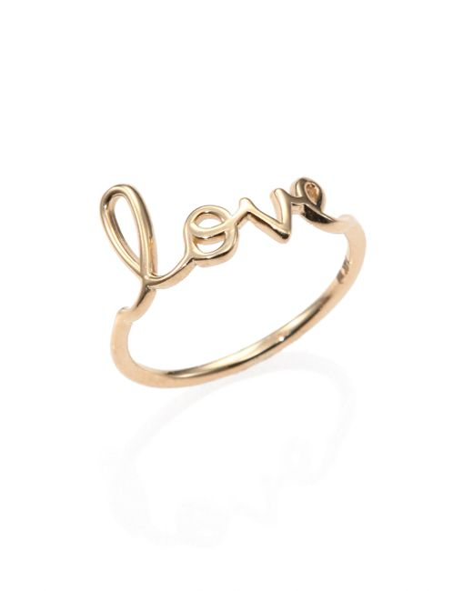 Sydney Evan | Metallic 14k Yellow Gold Pure Love Ring | Lyst