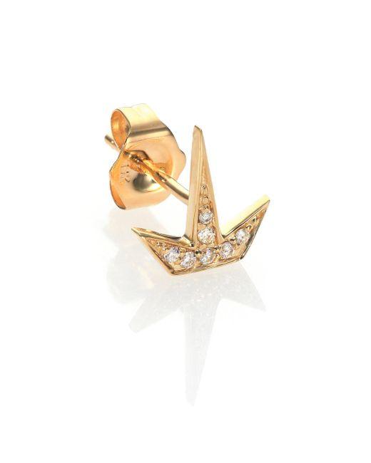 Sydney Evan | Metallic Diamond & 14k Yellow Gold Starburst Single Stud Earring | Lyst