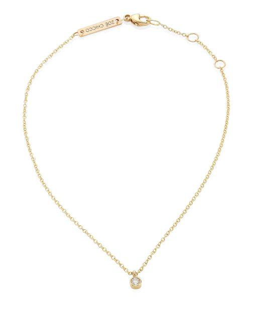 Zoe Chicco - Metallic Diamond & 14k Yellow Gold Anklet - Lyst