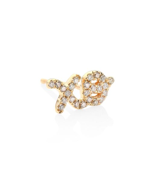 Sydney Evan - Metallic Xo Diamond & 14k Rose Gold Single Stud Earring - Lyst