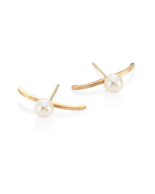Zoe Chicco - Metallic 6mm White Freshwater Pearl & 14k Yellow Gold Curved Bar Staple Stud Earrings - Lyst