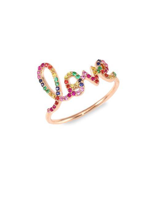 Sydney Evan | Metallic Large Love Rainbow Sapphire Ring | Lyst