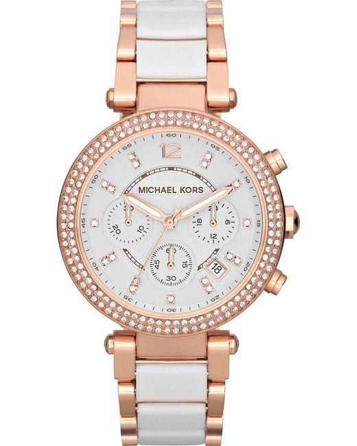 Michael Kors - Metallic Mk5774 Parker Rose Gold-plated Watch - Lyst