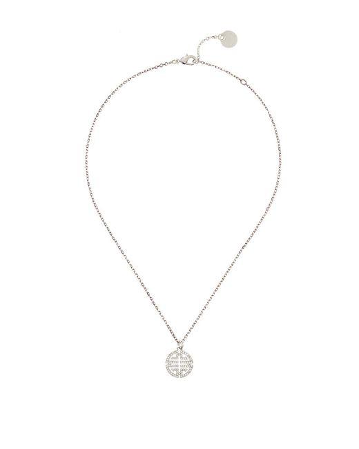 Shanghai Tang - Metallic Shou Crystals Pendant - Lyst