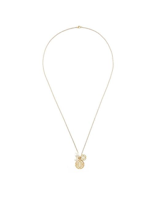 Shanghai Tang - Metallic Gold Shou And Faux Pearls Necklace - Lyst