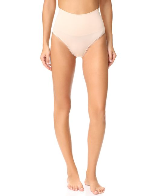 Yummie - Multicolor Seamlessly Shaped Ultralight Thong - Lyst