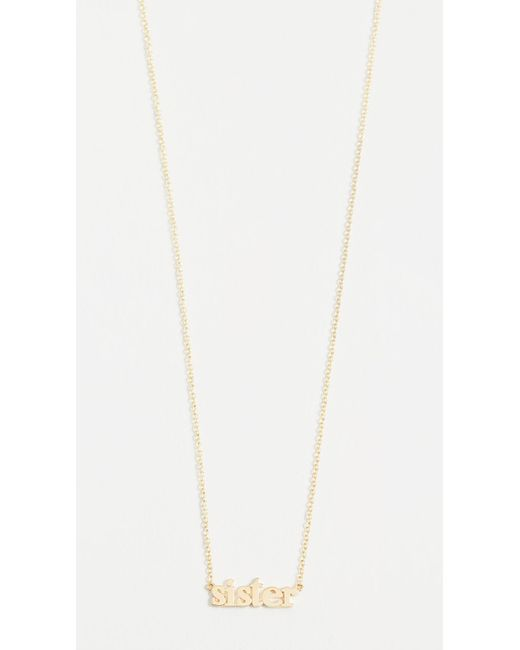 Jennifer Meyer - Metallic Sister Necklace - Lyst