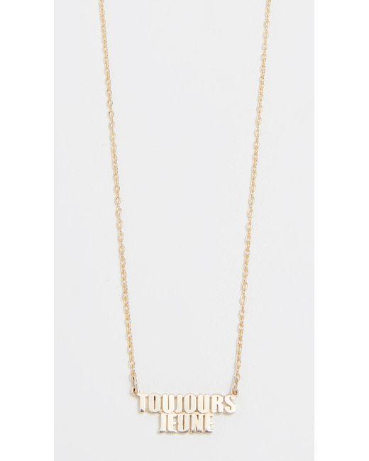 Established - Metallic 14k Gold Toujours Jeune Necklace - Lyst