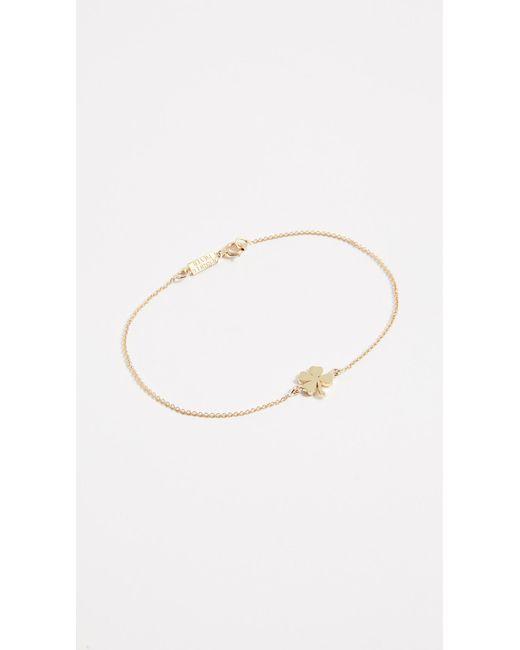 Jennifer Meyer | Metallic Mini Clover Bracelet | Lyst