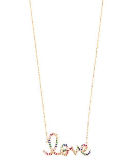 Sydney Evan - Metallic 14k Gold Rainbow Love Necklace - Lyst