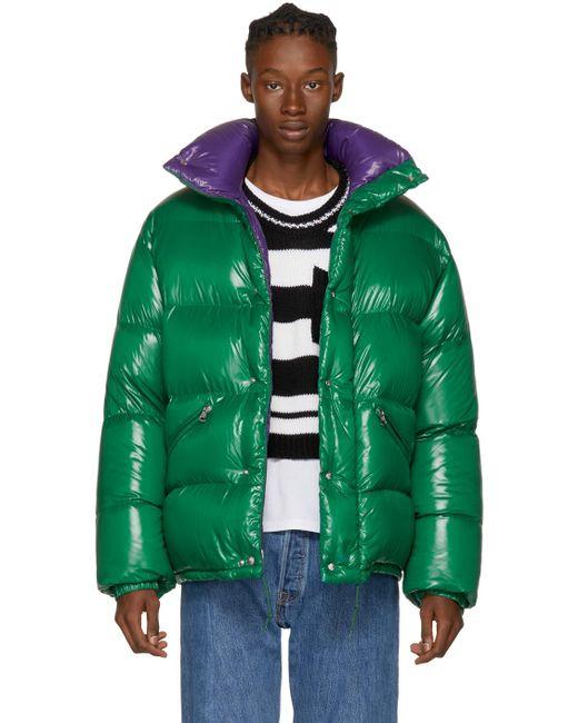 Moncler | Green Down Dejan Jacket for Men | Lyst