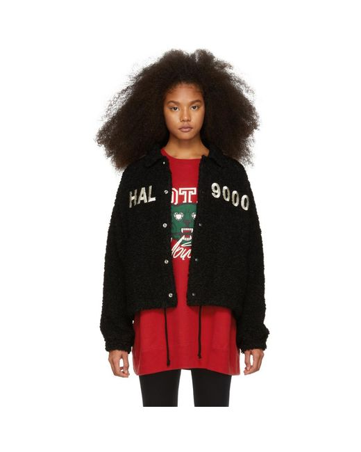Undercover - Black 2001: A Space Odyssey Mohair Jacket - Lyst