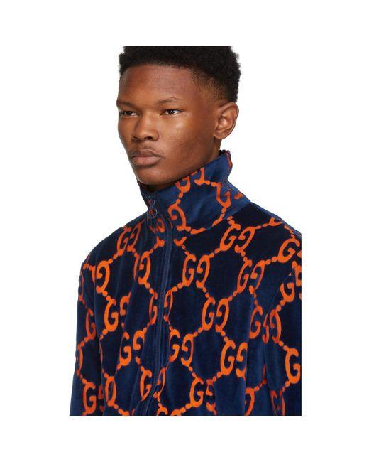 ... Gucci - Blue Blouson de survetement bleu Chenille GG Supreme for Men -  Lyst ... 003c8c0e078