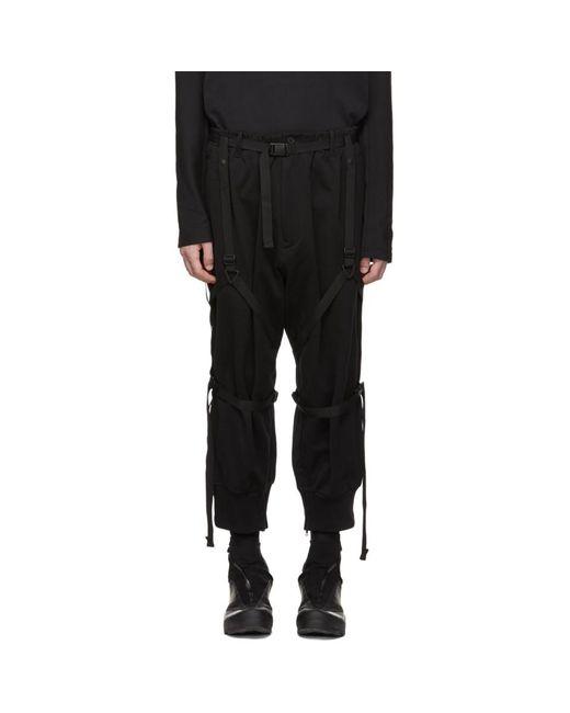 Y-3 - Black ブラック パラシュート クロップド ラウンジ パンツ for Men - Lyst