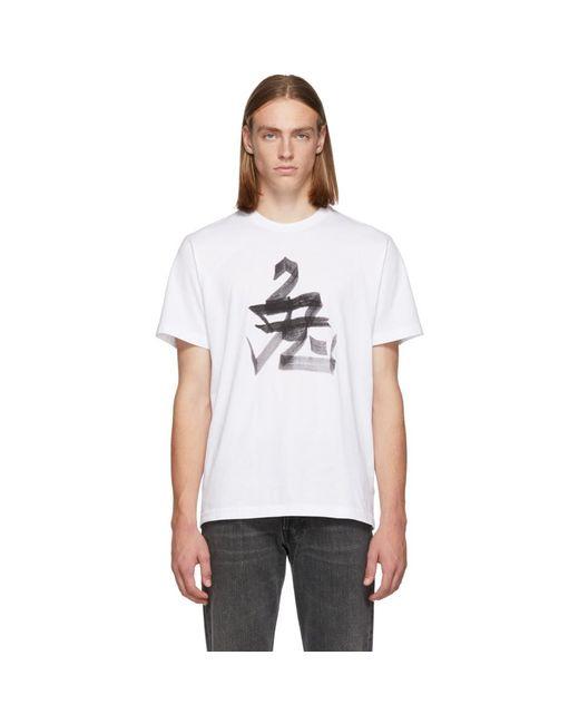 Vetements - White Rabbit Chinese Zodiac T-shirt for Men - Lyst