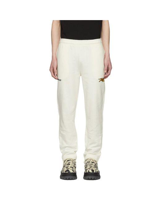 KENZO - Multicolor オフホワイト ジャンピング タイガー ラウンジ パンツ for Men - Lyst