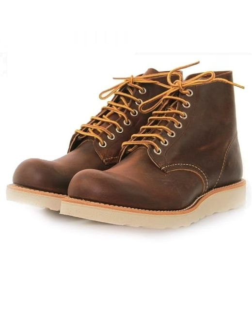 miss red wing copper aphc