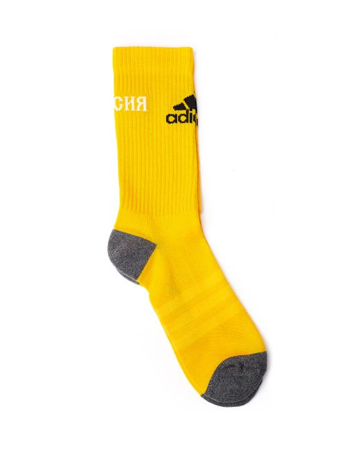Gosha Rubchinskiy - Yellow Adidas Socks for Men - Lyst