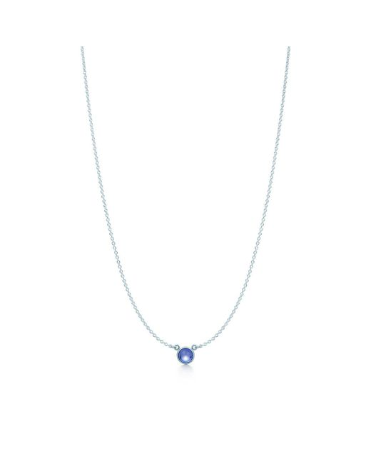 Tiffany & Co - Metallic Color By The Yard Pendant - Lyst