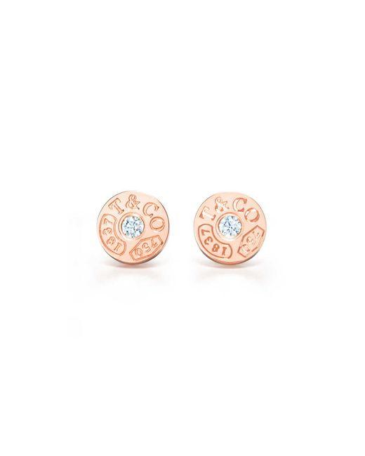 Tiffany & Co | Pink Circle Earrings | Lyst