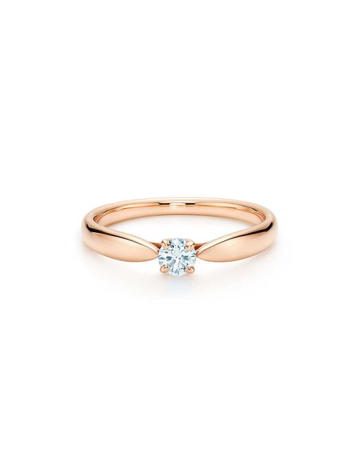 Tiffany Harmony | Pink Ring | Lyst