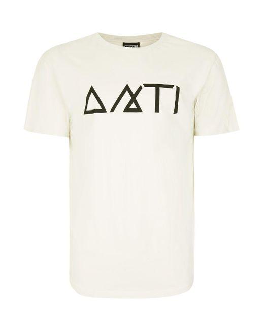 Antioch   Brown Stone Symbols Logo T-shirt* for Men   Lyst